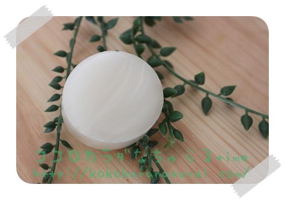 up薬用ATP石鹸